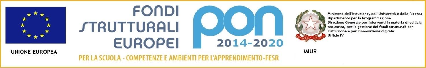 logo pon 2014_2020